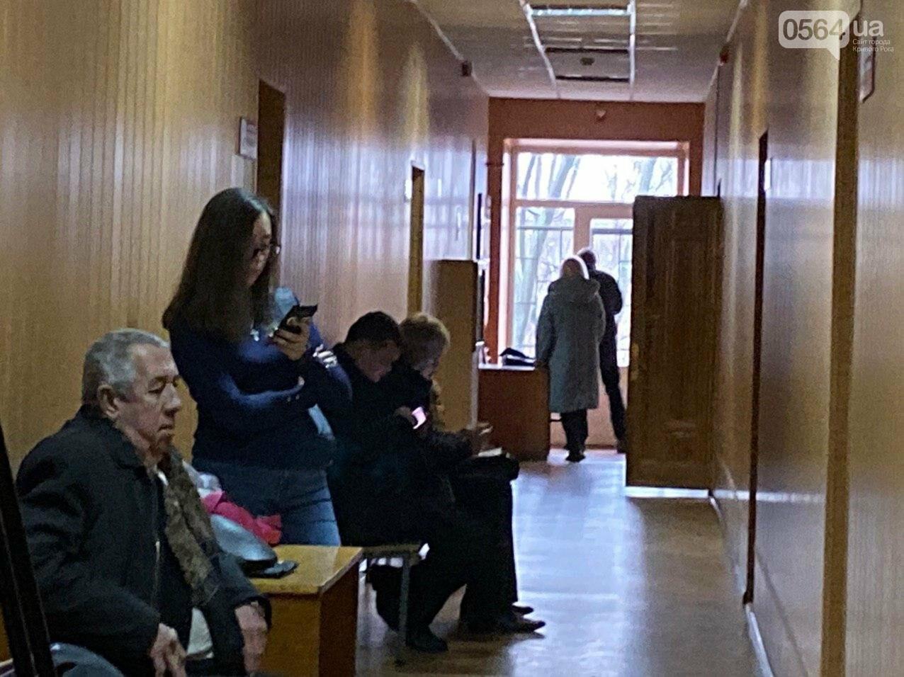 "В Кривом Роге за ""служебную халатность"" судят чиновницу, - ФОТО , фото-2"