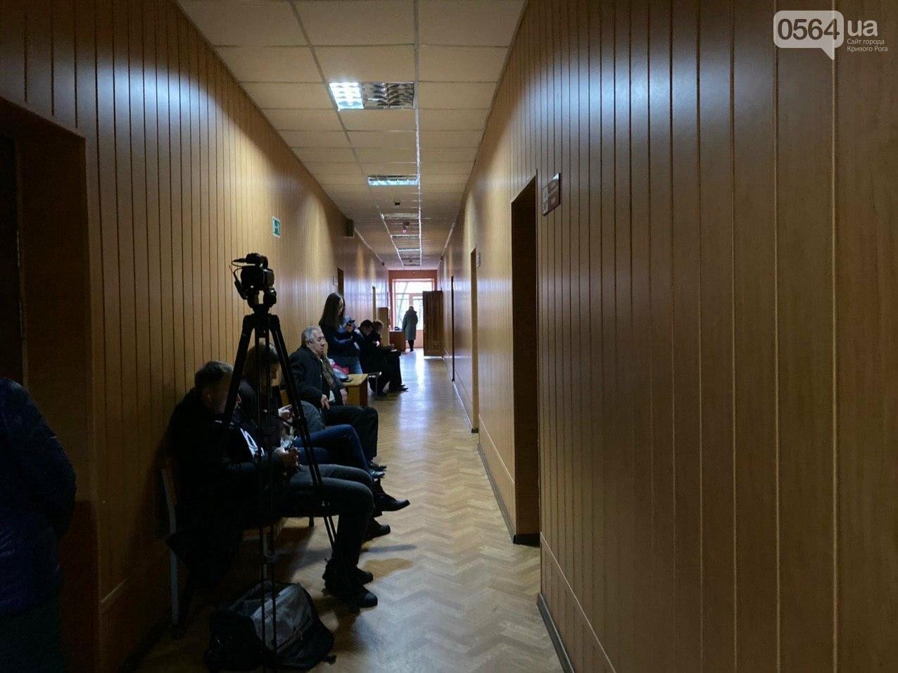 "В Кривом Роге за ""служебную халатность"" судят чиновницу, - ФОТО , фото-1"