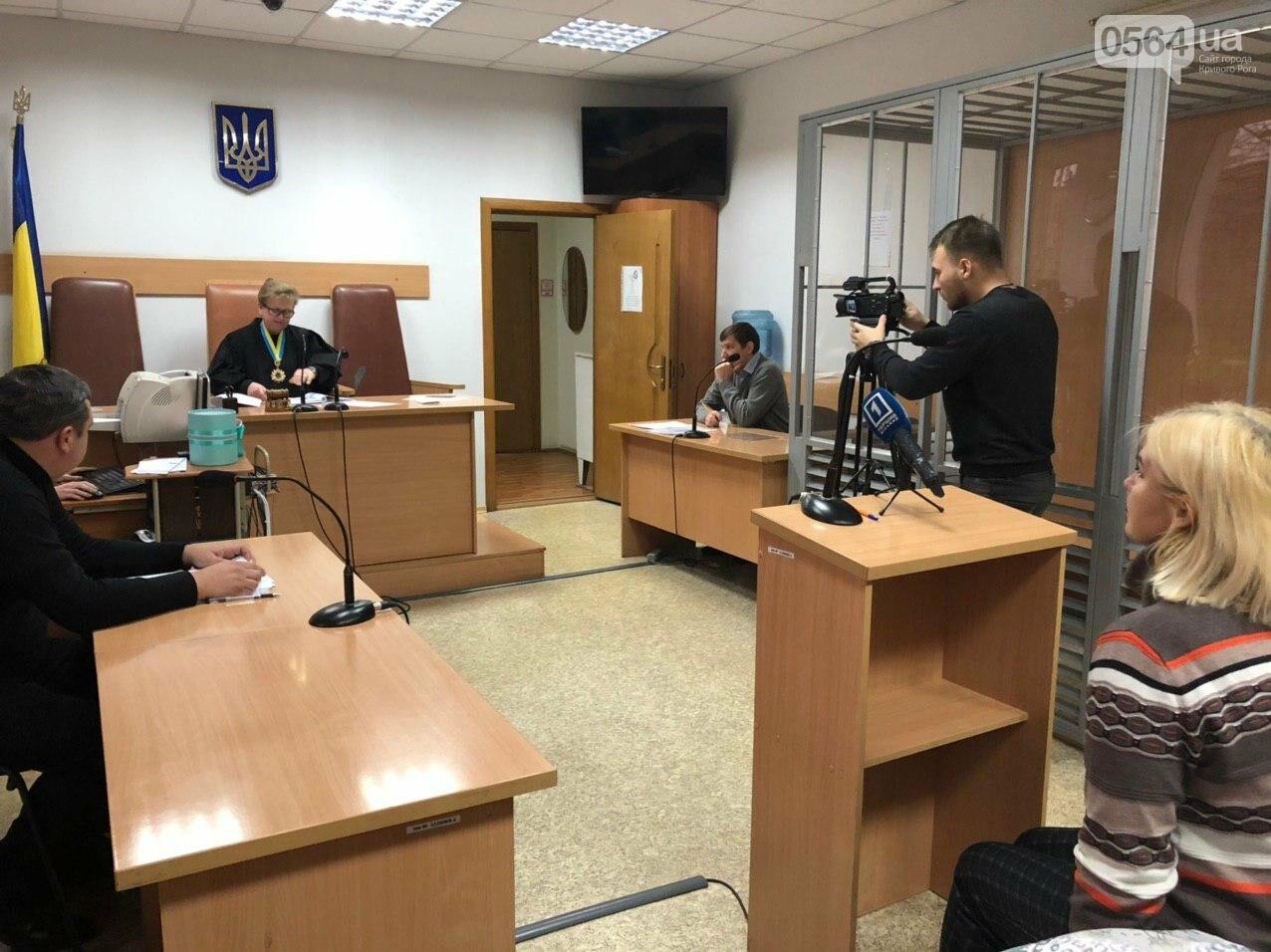 "В Кривом Роге за ""служебную халатность"" судят чиновницу, - ФОТО , фото-7"
