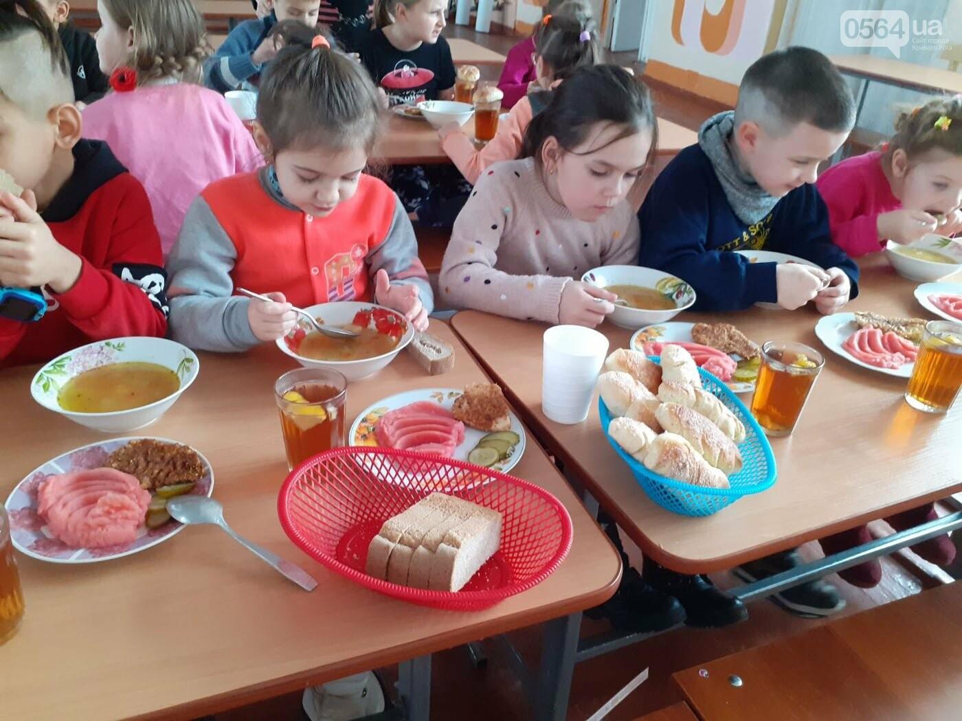 В криворожской школе №78 детей начали кормить блюдами из меню Клопотенко, - ФОТО , фото-1
