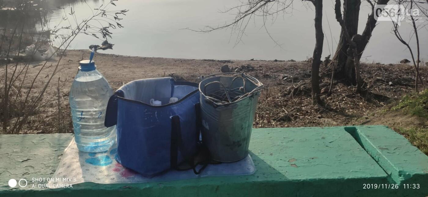 Экологи взяли пробы воды в реке Ингулец, - ФОТО , фото-3