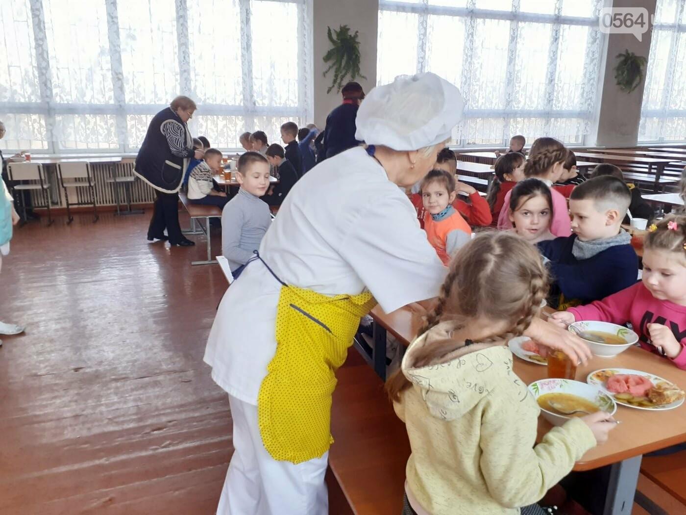 В криворожской школе №78 детей начали кормить блюдами из меню Клопотенко, - ФОТО , фото-2