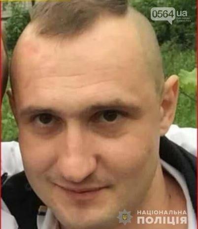 Полиция просит помочь следователю Центрально-городского отделения, который два года борется с раком, фото-1