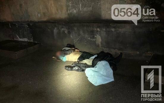 На центральном проспекте Кривого Рога обнаружен труп со следами избиения, - ФОТО 18+, фото-1