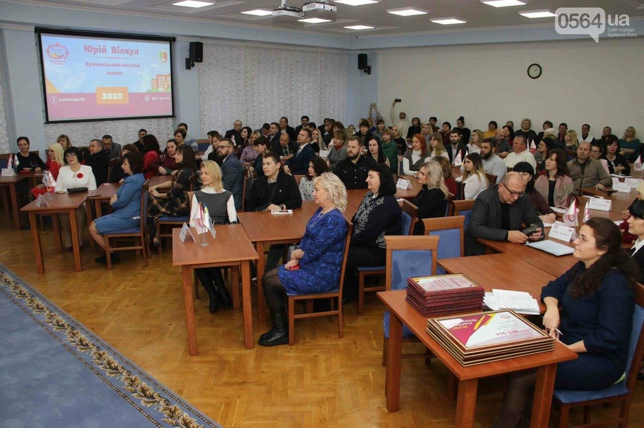 Міський голова Юрій Вілкул вручив сертифікати переможцям конкурсу «Громадський бюджет-2020», фото-11