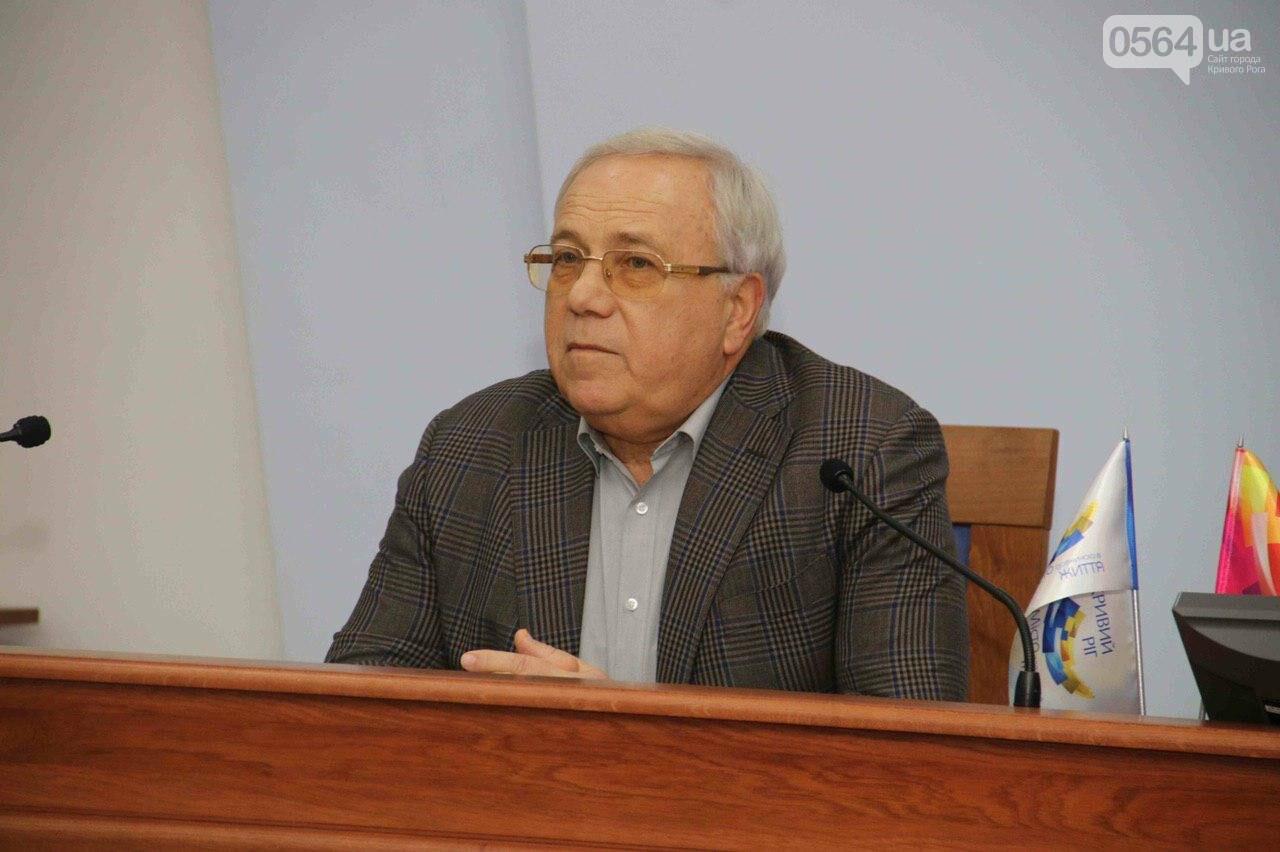 Міський голова Юрій Вілкул вручив сертифікати переможцям конкурсу «Громадський бюджет-2020», фото-13