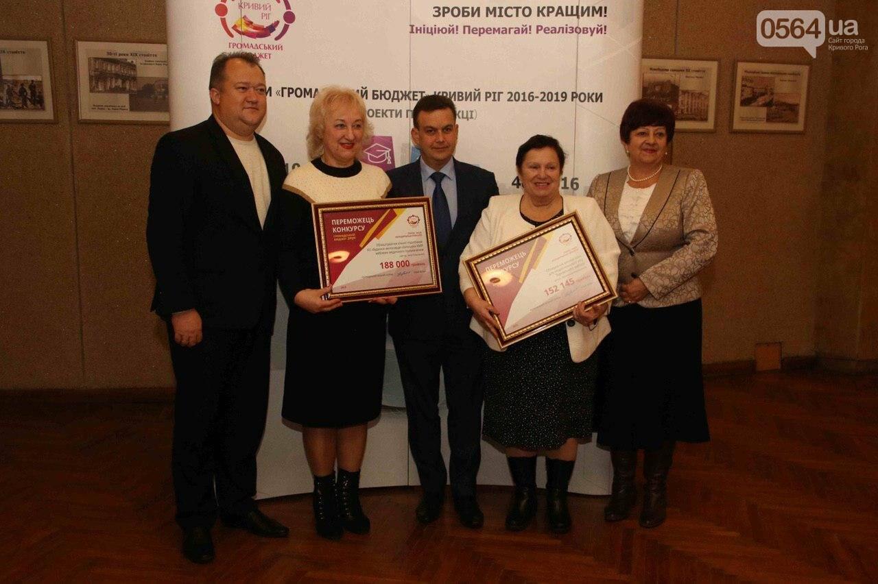Міський голова Юрій Вілкул вручив сертифікати переможцям конкурсу «Громадський бюджет-2020», фото-12