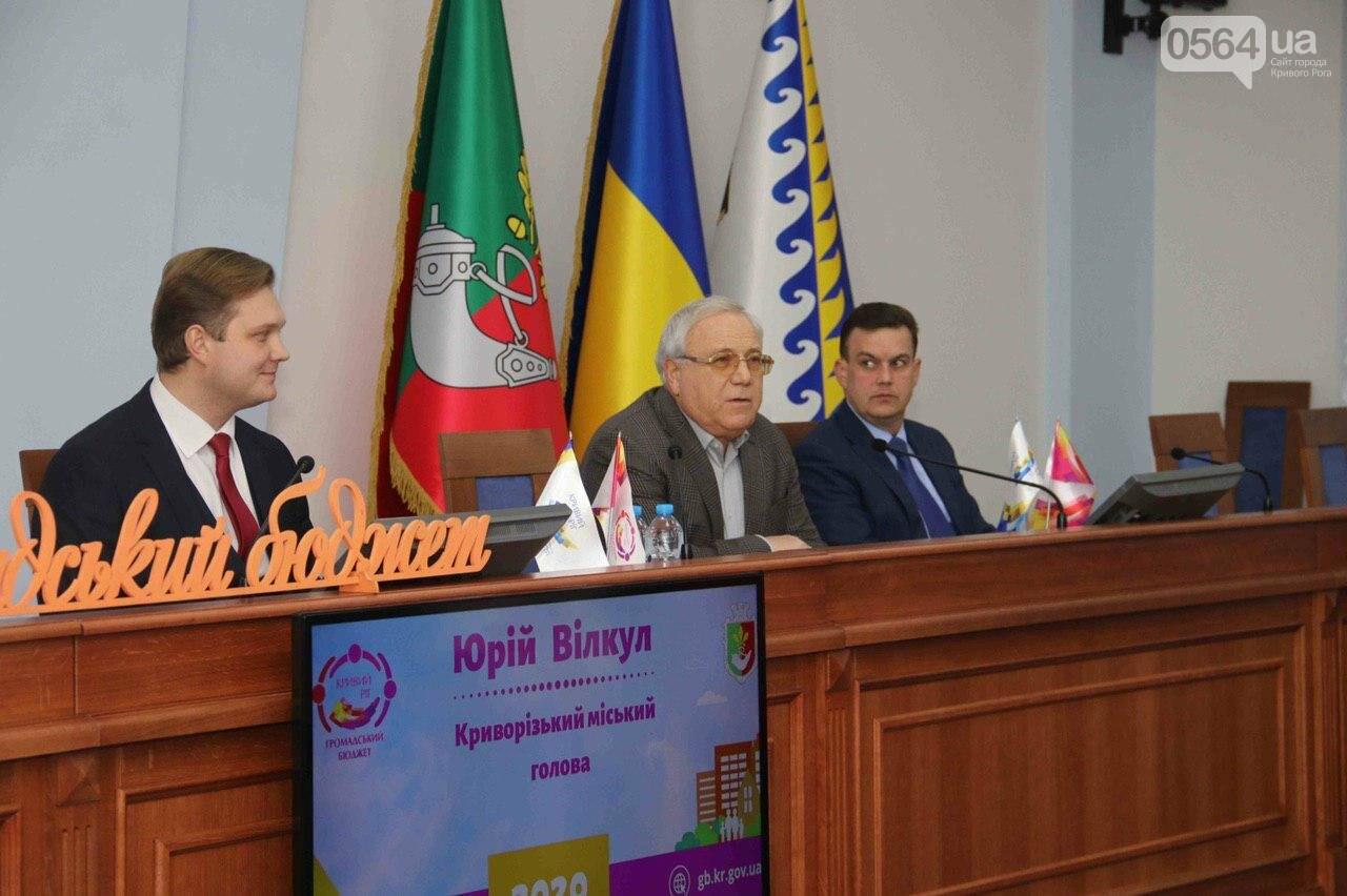 Міський голова Юрій Вілкул вручив сертифікати переможцям конкурсу «Громадський бюджет-2020», фото-2