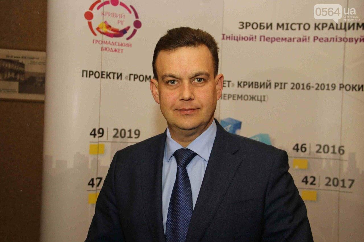 Міський голова Юрій Вілкул вручив сертифікати переможцям конкурсу «Громадський бюджет-2020», фото-9