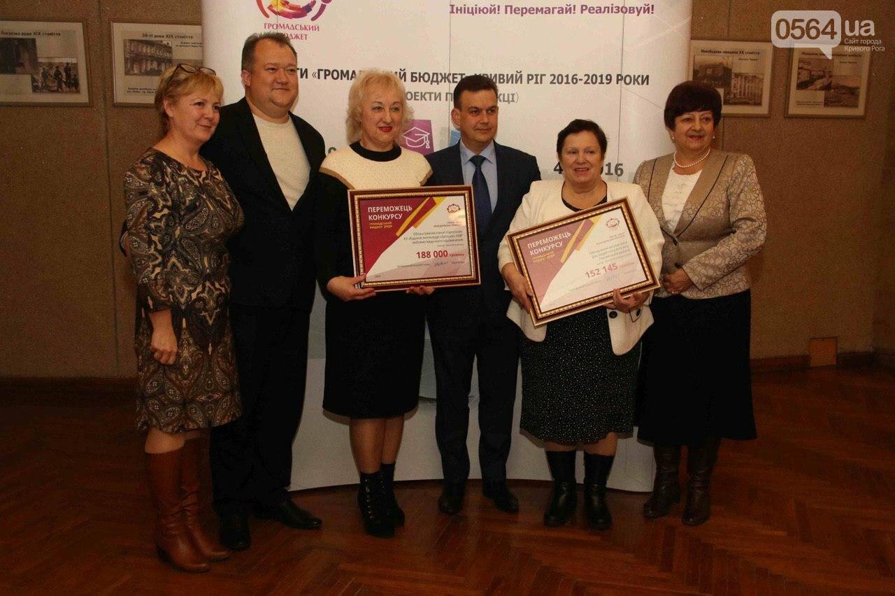 Міський голова Юрій Вілкул вручив сертифікати переможцям конкурсу «Громадський бюджет-2020», фото-8