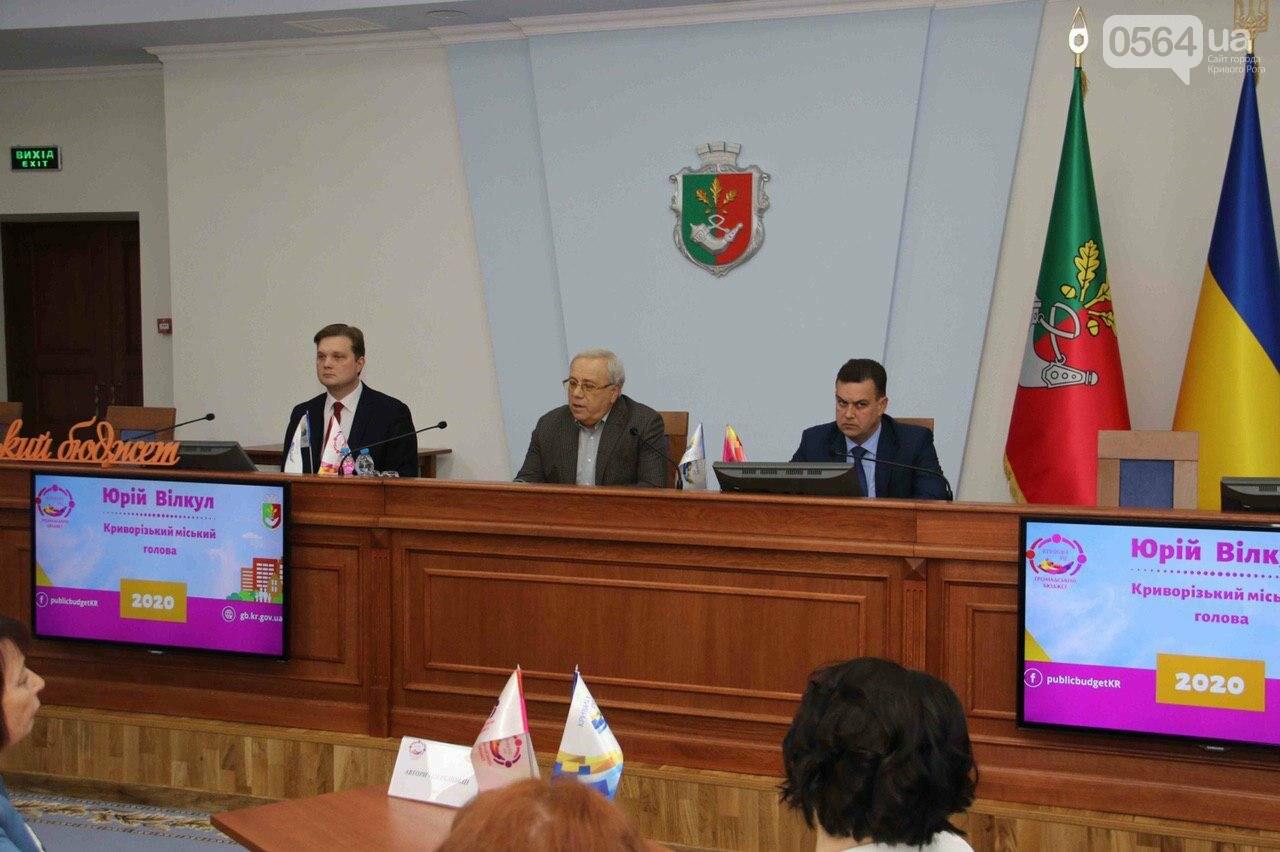 Міський голова Юрій Вілкул вручив сертифікати переможцям конкурсу «Громадський бюджет-2020», фото-1