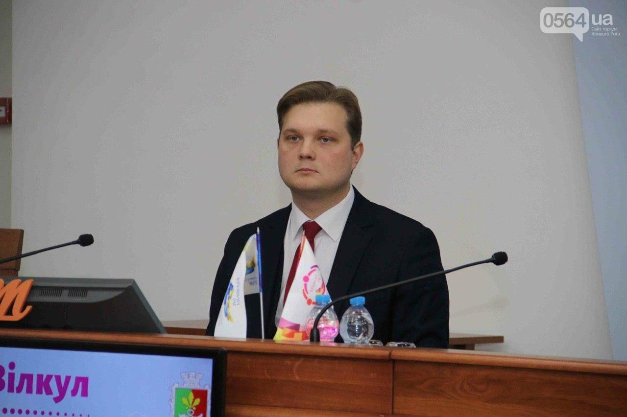 Міський голова Юрій Вілкул вручив сертифікати переможцям конкурсу «Громадський бюджет-2020», фото-3