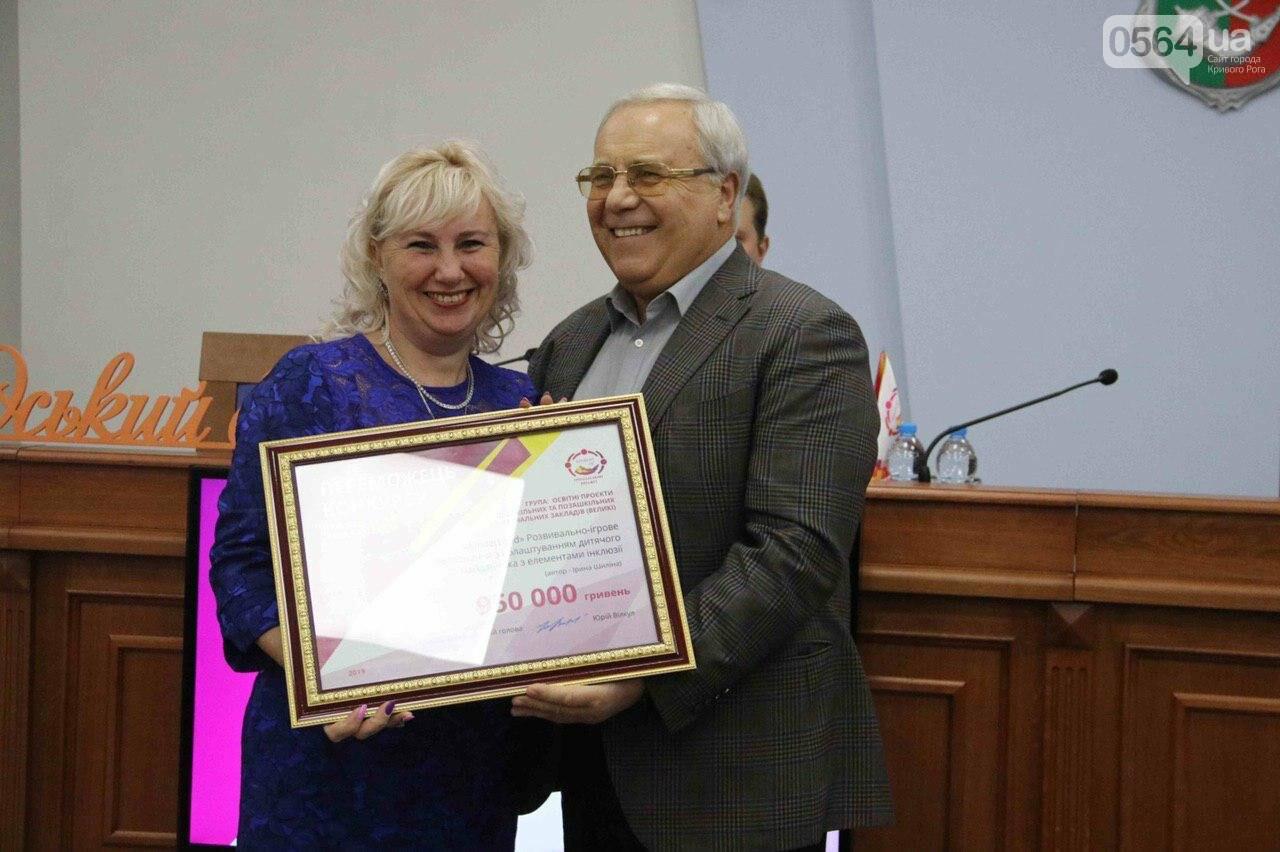 Міський голова Юрій Вілкул вручив сертифікати переможцям конкурсу «Громадський бюджет-2020», фото-5
