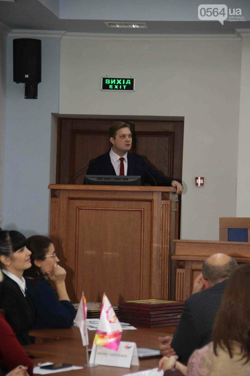 Міський голова Юрій Вілкул вручив сертифікати переможцям конкурсу «Громадський бюджет-2020», фото-4