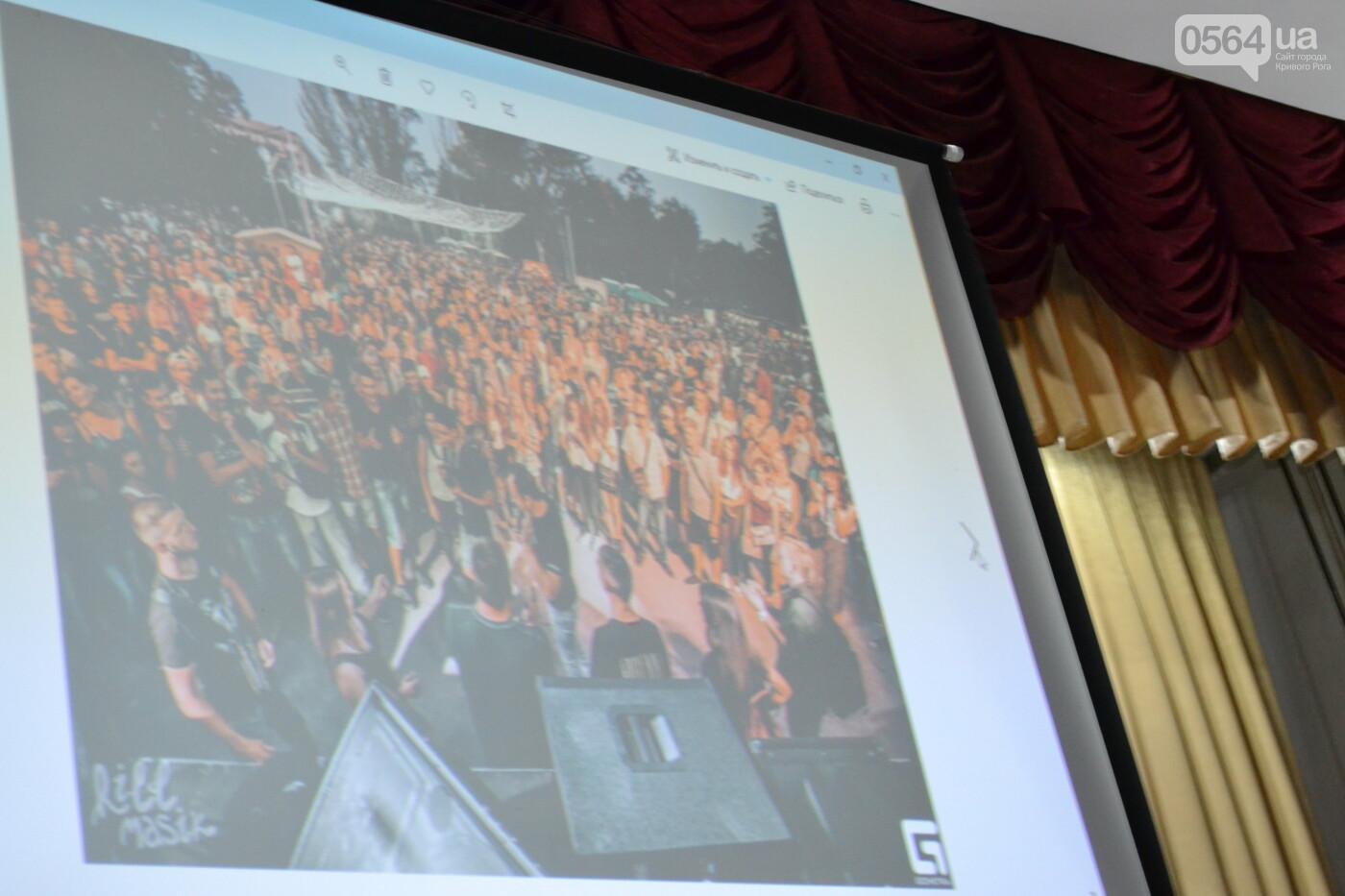 """""""Ти можеш все!"""": криворізькі музиканти, журналісти і активісти зустрілися з сільською молоддю, - ФОТО, ВІДЕО, фото-33"""