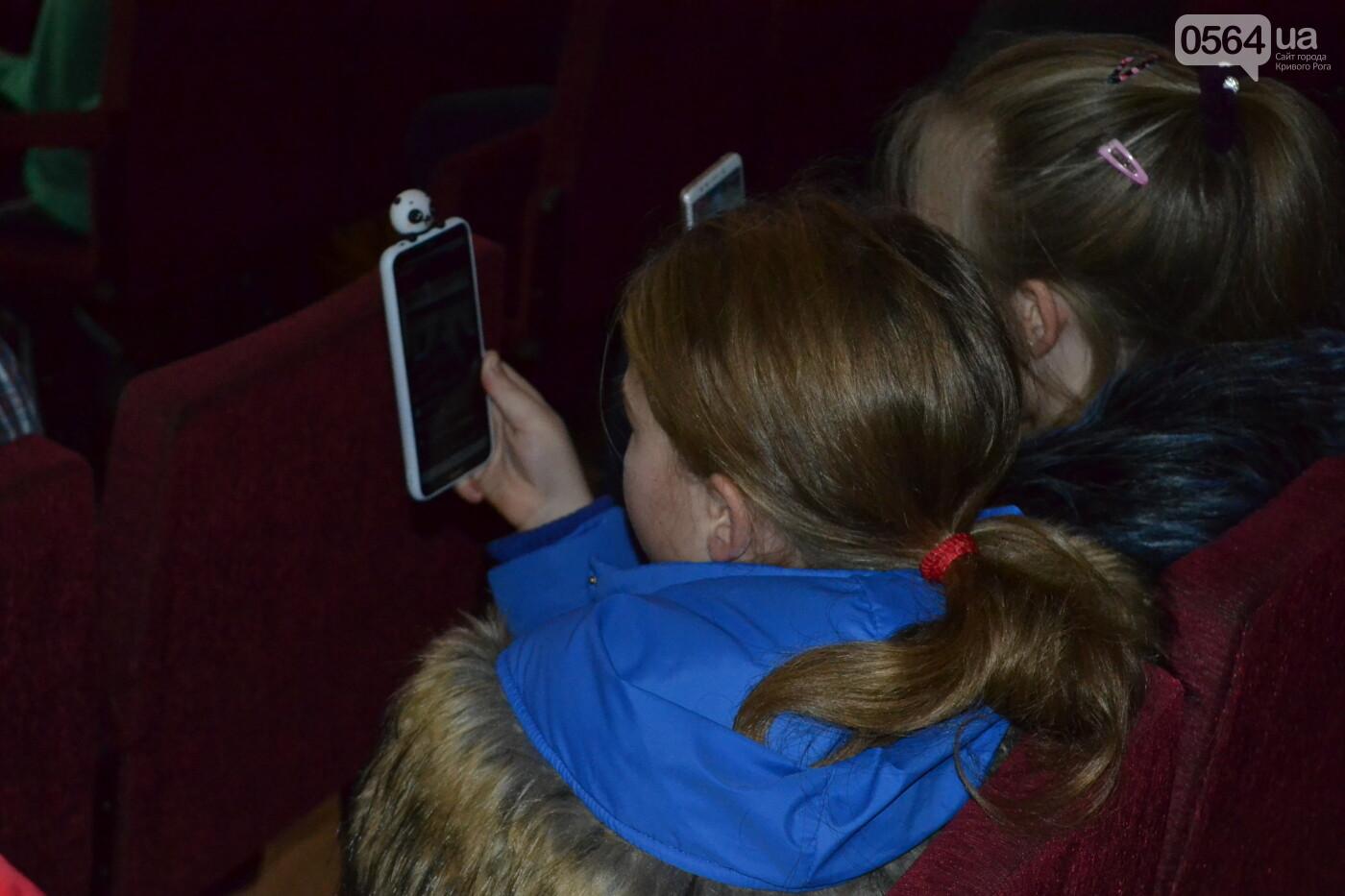 """""""Ти можеш все!"""": криворізькі музиканти, журналісти і активісти зустрілися з сільською молоддю, - ФОТО, ВІДЕО, фото-63"""