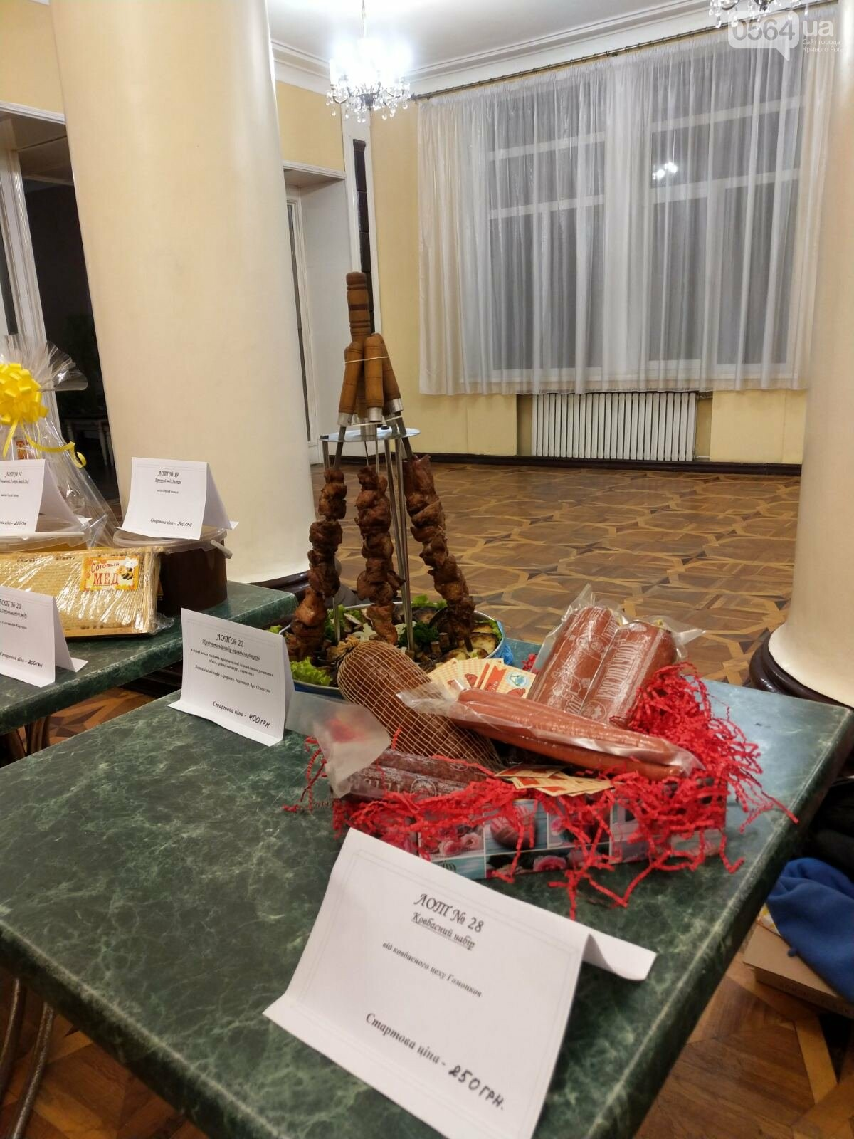 На 7 благотворительном аукционе в Кривом Роге предприниматели собрали более 37 тысяч, - ФОТО, фото-4