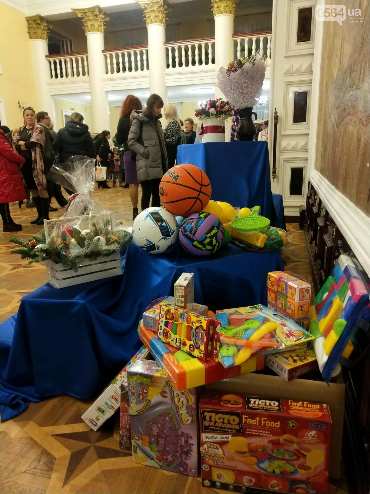 На 7 благотворительном аукционе в Кривом Роге предприниматели собрали более 37 тысяч, - ФОТО, фото-10