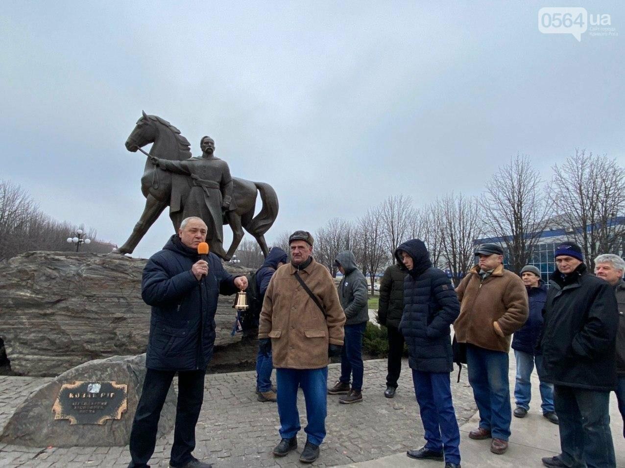 Криворожане записали видеообращение к земляку-президенту и рассказали, как ему убивают рейтинги в городе, - ФОТО, ВИДЕО , фото-1