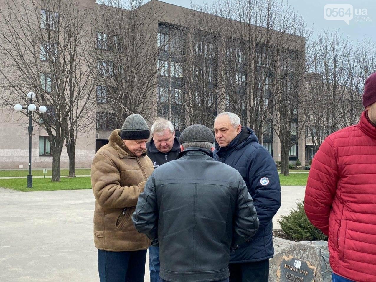 Криворожане записали видеообращение к земляку-президенту и рассказали, как ему убивают рейтинги в городе, - ФОТО, ВИДЕО , фото-7