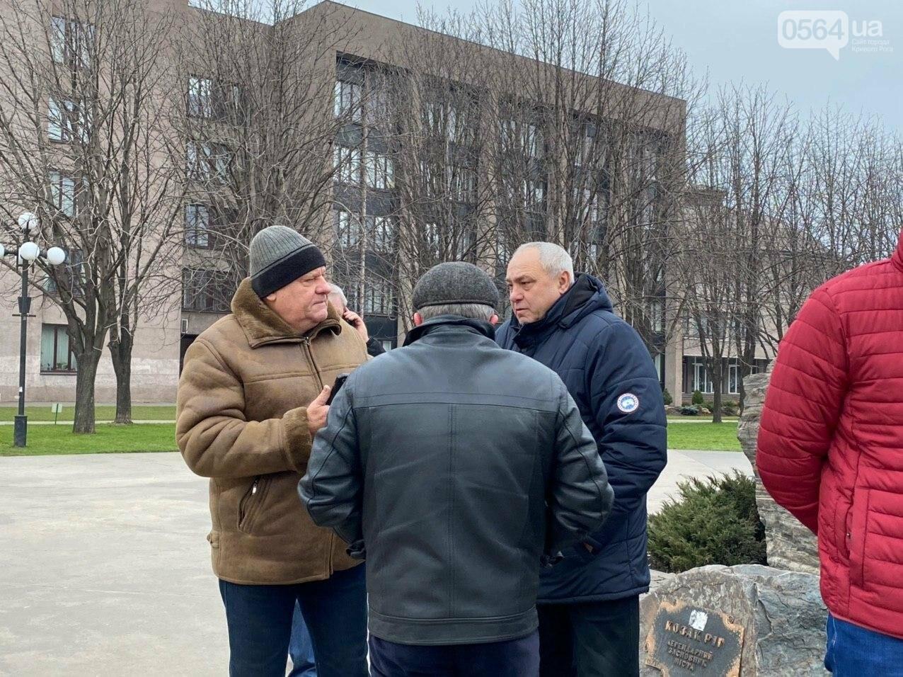 Криворожане записали видеообращение к земляку-президенту и рассказали, как ему убивают рейтинги в городе, - ФОТО, ВИДЕО , фото-9