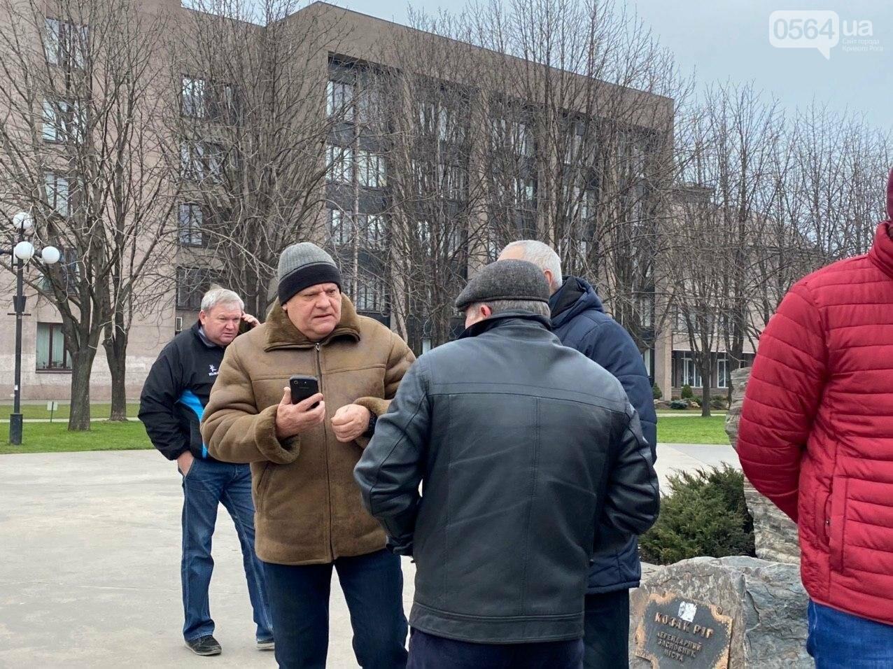 Криворожане записали видеообращение к земляку-президенту и рассказали, как ему убивают рейтинги в городе, - ФОТО, ВИДЕО , фото-4