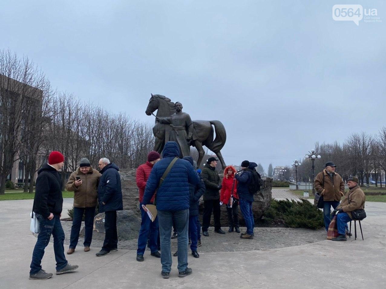 Криворожане записали видеообращение к земляку-президенту и рассказали, как ему убивают рейтинги в городе, - ФОТО, ВИДЕО , фото-12