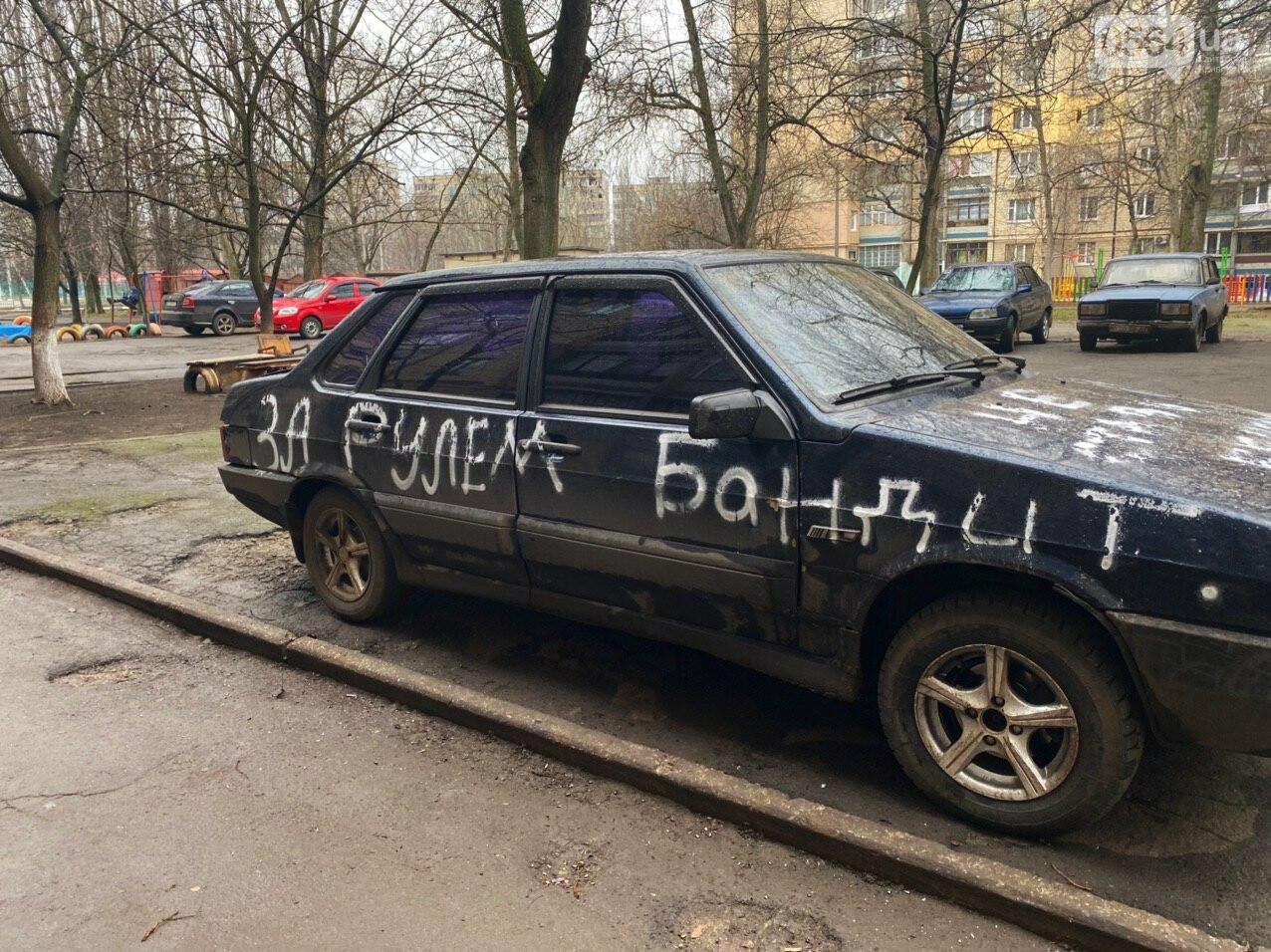 """""""За рулем бандит"""": в Кривом Роге ночью обрисовали припаркованный во дворе автомобиль, - ФОТО , фото-11"""