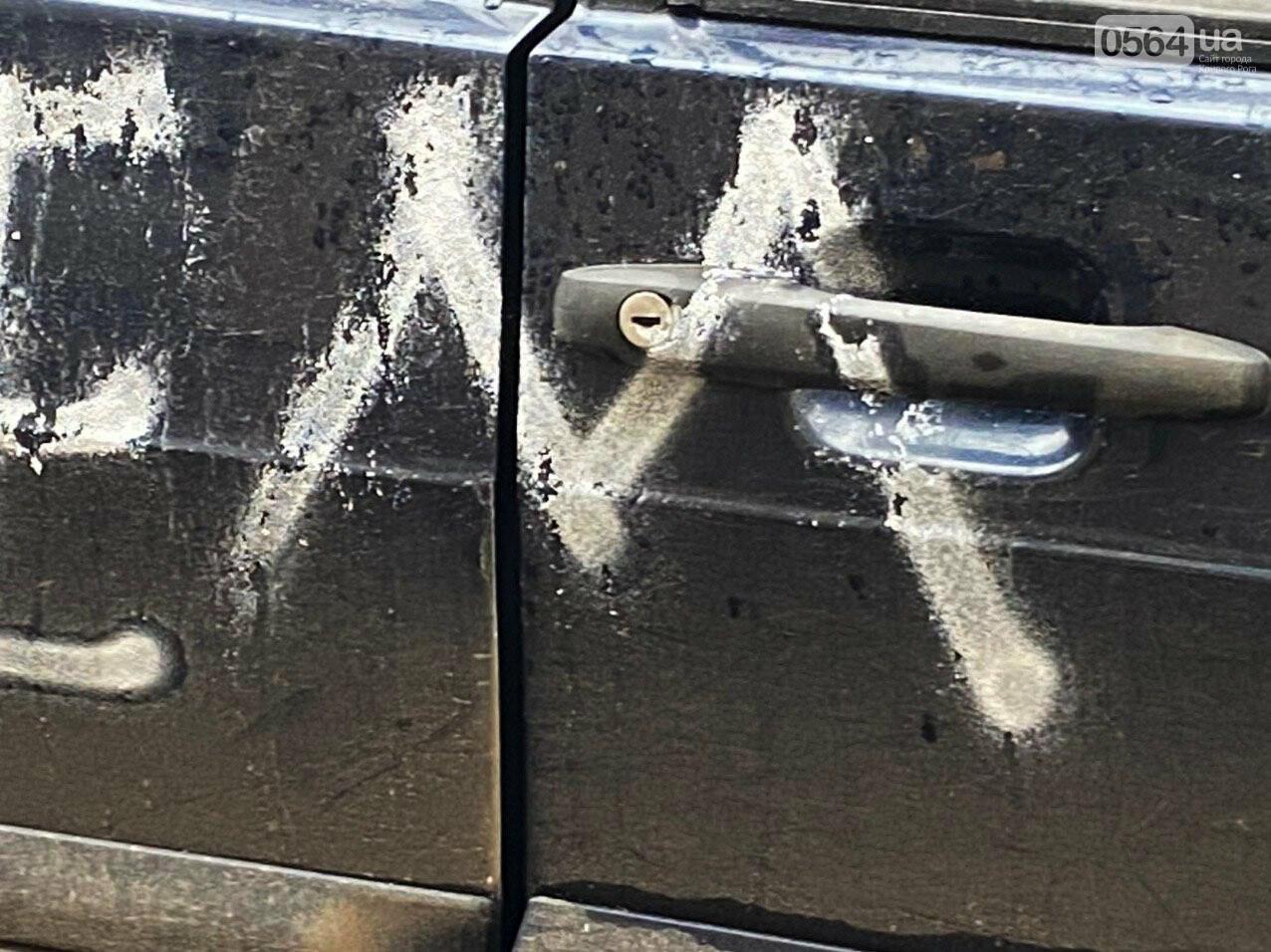 """""""За рулем бандит"""": в Кривом Роге ночью обрисовали припаркованный во дворе автомобиль, - ФОТО , фото-4"""