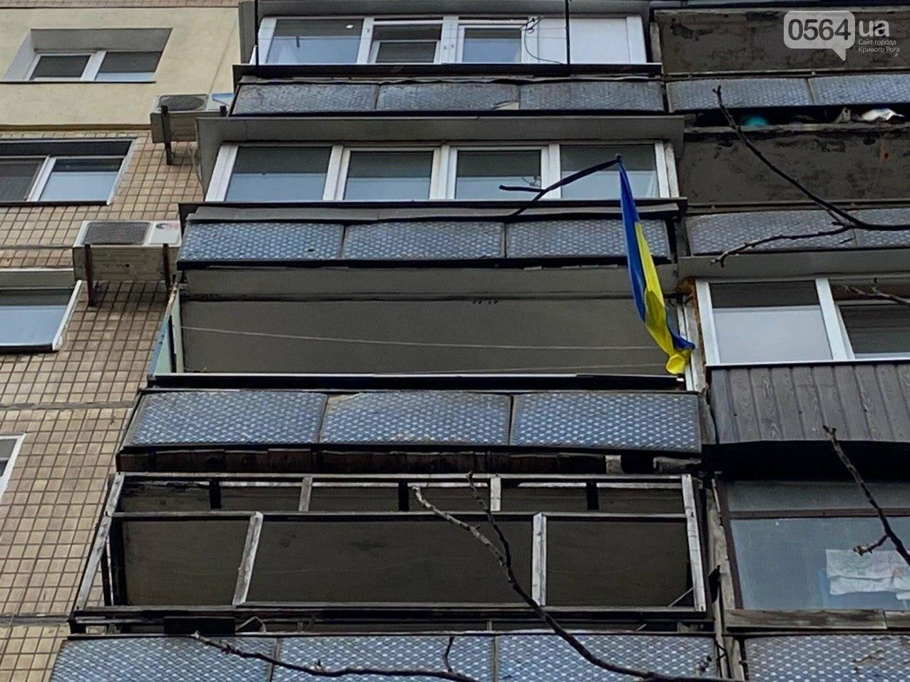 Кривой Рог прощается с патриотом - волонтером Андреем Садыло, - ФОТО, ВИДЕО, фото-15