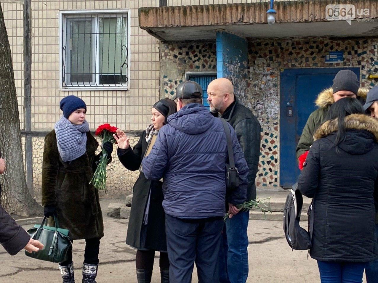 Кривой Рог прощается с патриотом - волонтером Андреем Садыло, - ФОТО, ВИДЕО, фото-16