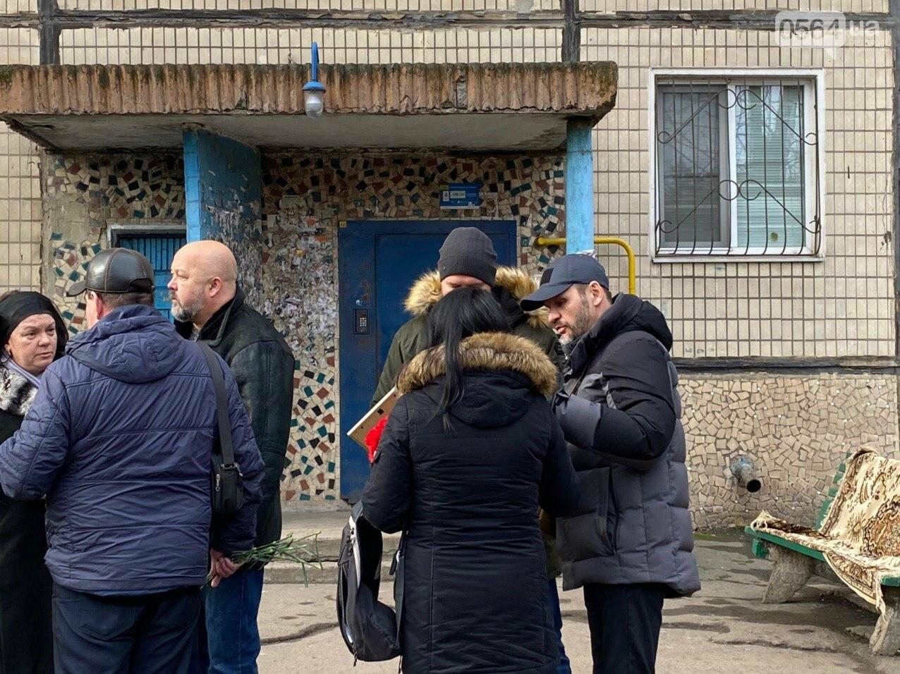 Кривой Рог прощается с патриотом - волонтером Андреем Садыло, - ФОТО, ВИДЕО, фото-17