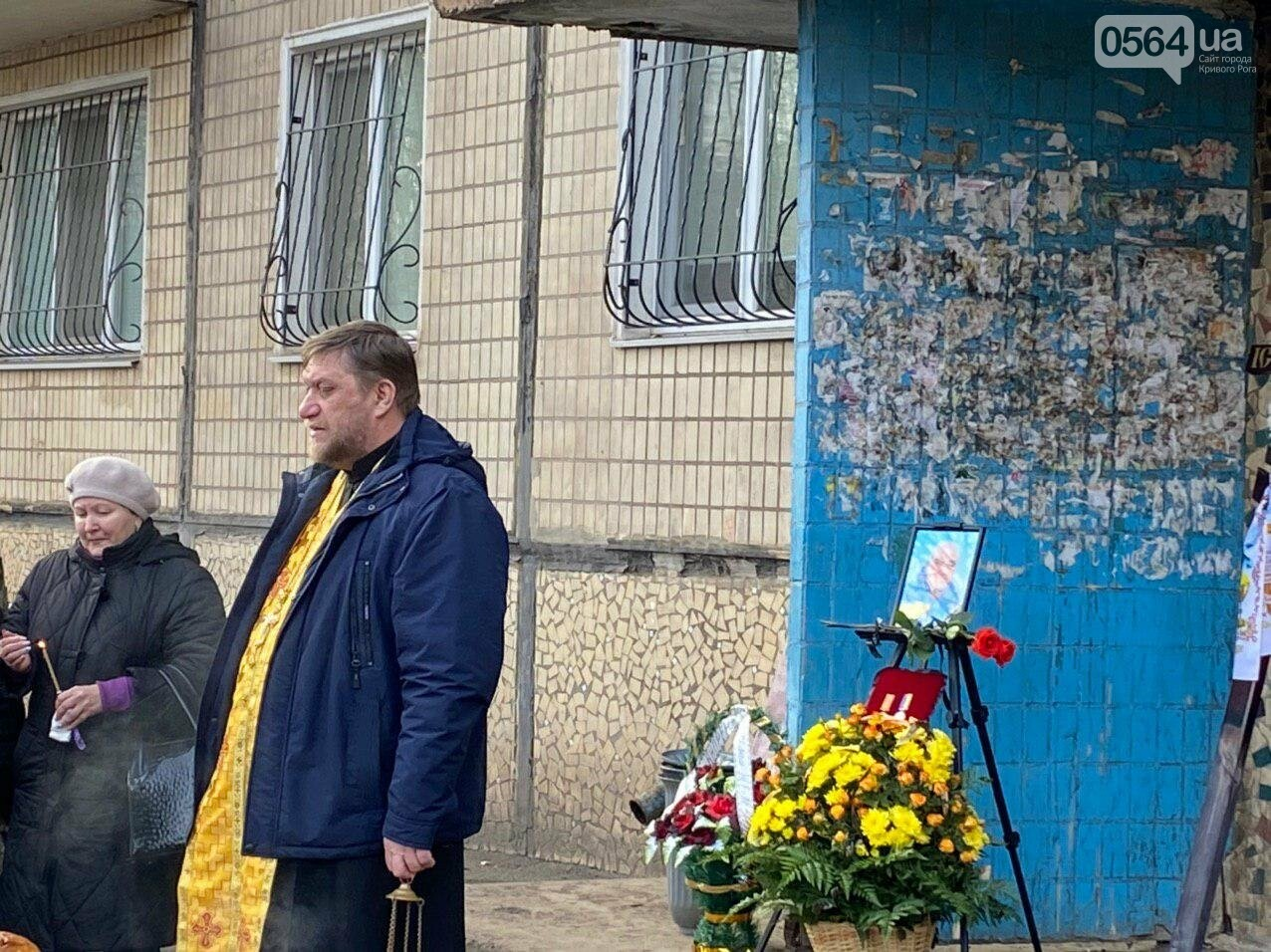 Кривой Рог прощается с патриотом - волонтером Андреем Садыло, - ФОТО, ВИДЕО, фото-2