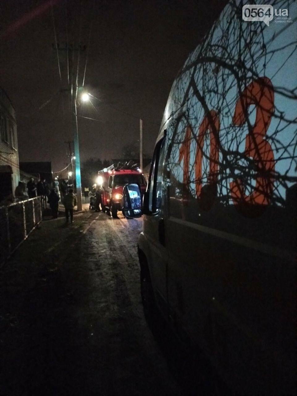 Во время пожара в Кривом Роге пострадал 70-летний пенсионер, - ФОТО , фото-5