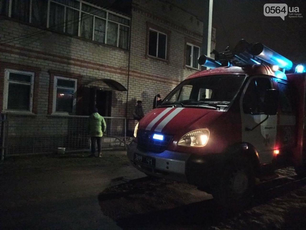Во время пожара в Кривом Роге пострадал 70-летний пенсионер, - ФОТО , фото-1