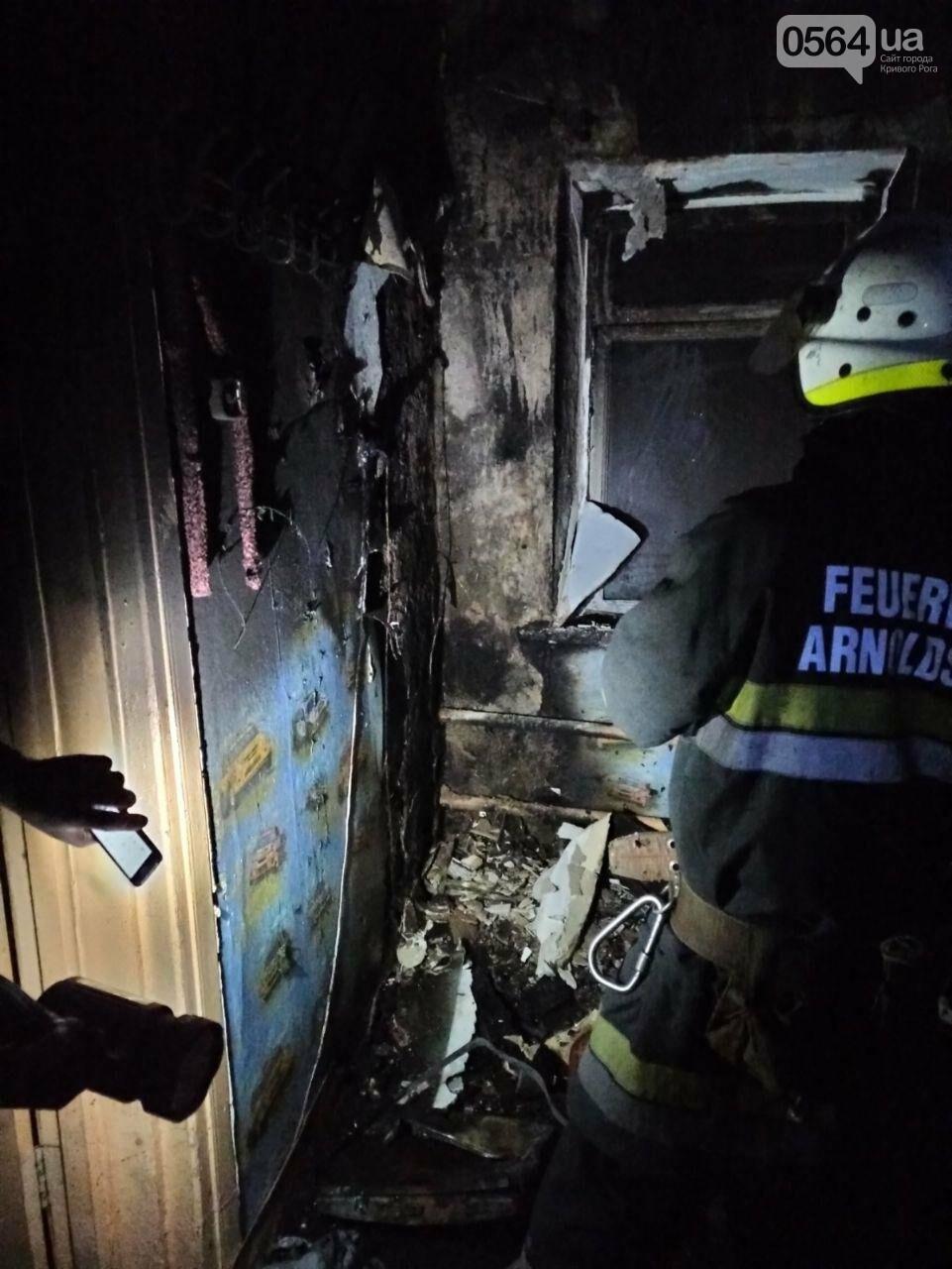 Во время пожара в Кривом Роге пострадал 70-летний пенсионер, - ФОТО , фото-2