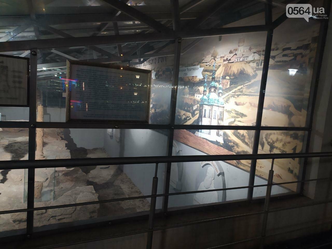 Информация о краже из музейной экспозиции в Кривом Роге в полицию не поступала. Правоохранители начали проверку, - ФОТО, фото-2
