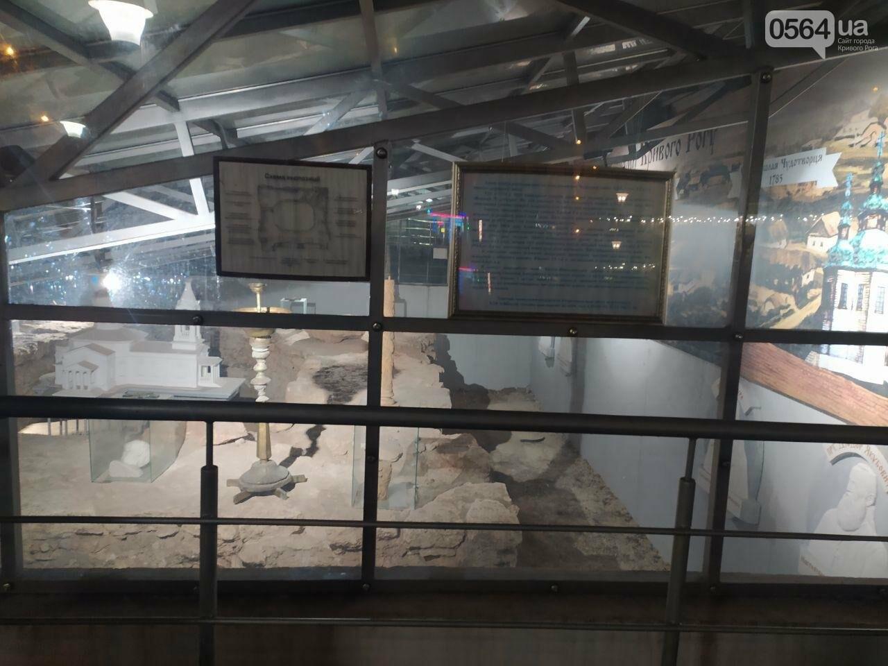 Информация о краже из музейной экспозиции в Кривом Роге в полицию не поступала. Правоохранители начали проверку, - ФОТО, фото-3