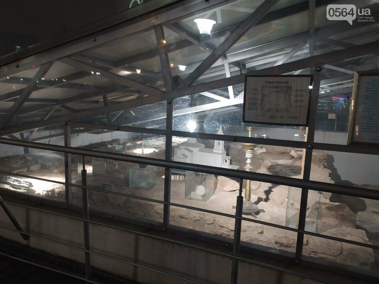Информация о краже из музейной экспозиции в Кривом Роге в полицию не поступала. Правоохранители начали проверку, - ФОТО, фото-4