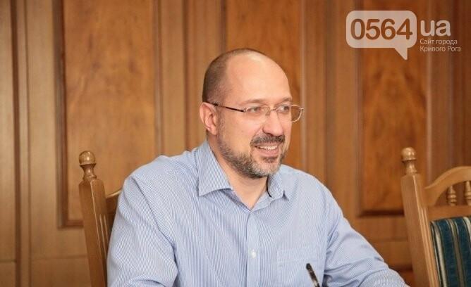 В СМИ появилась информация о скорой отставке экс-криворожанки с должности министра, фото-2
