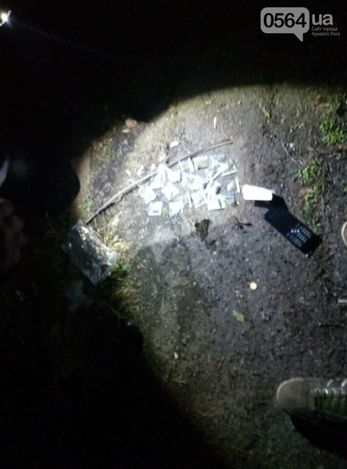 У 22-летнего криворожанина нацгвардейцы обнаружили пакетики с наркотиком, - ФОТО , фото-2