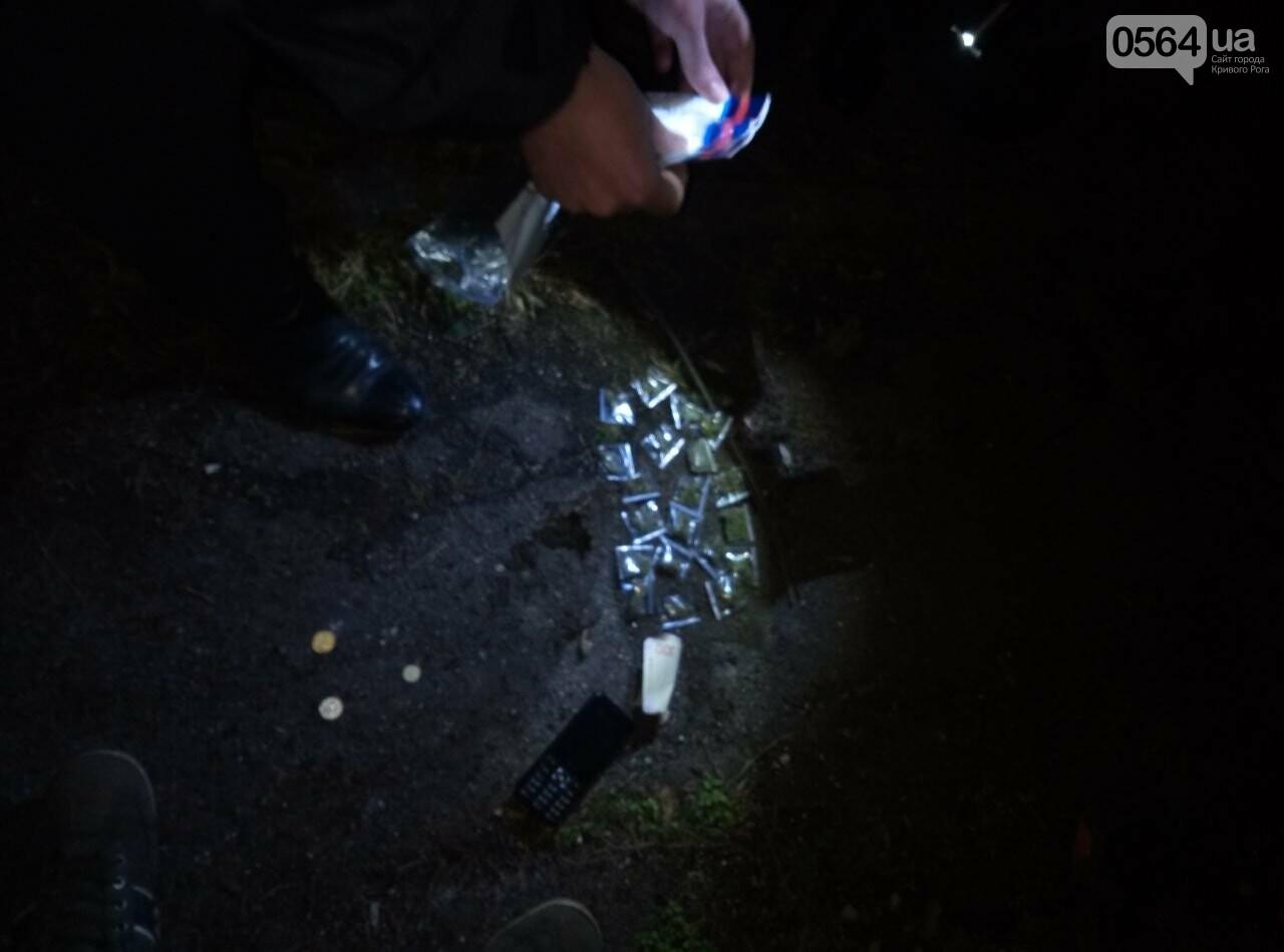 У 22-летнего криворожанина нацгвардейцы обнаружили пакетики с наркотиком, - ФОТО , фото-1