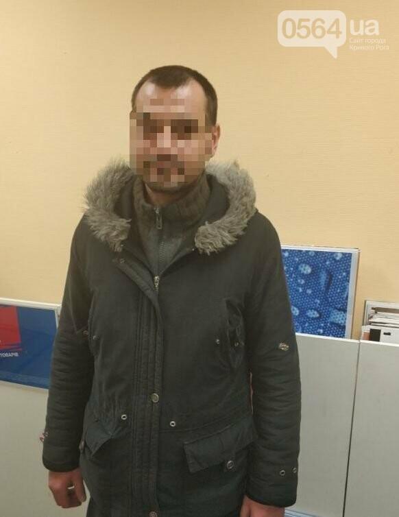 Криворожанин попытался вынести зимнюю куртку из спортивного магазина, - ФОТО , фото-1