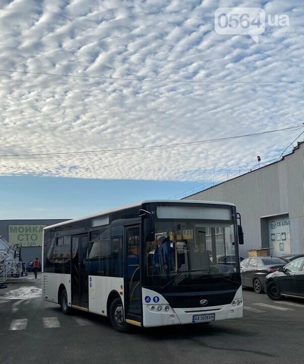 """В Кривом Роге перед закупкой планируют протестировать на городском маршруте автобус """"ZAZ"""", - ФОТО , фото-1"""