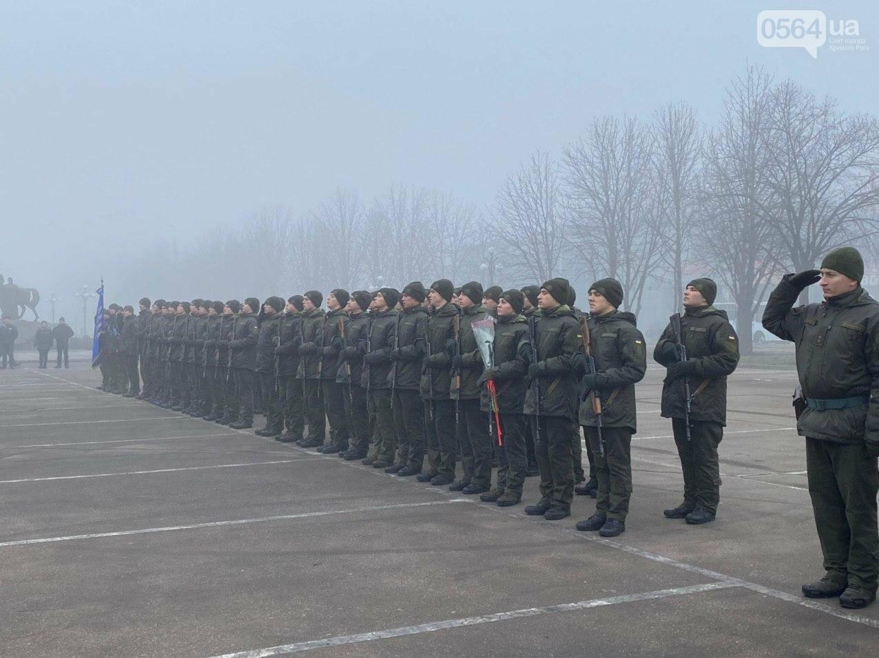 В Кривом Роге на верность украинскому народу присягнули 43 нацгвардейца, - ФОТО, ВИДЕО , фото-57