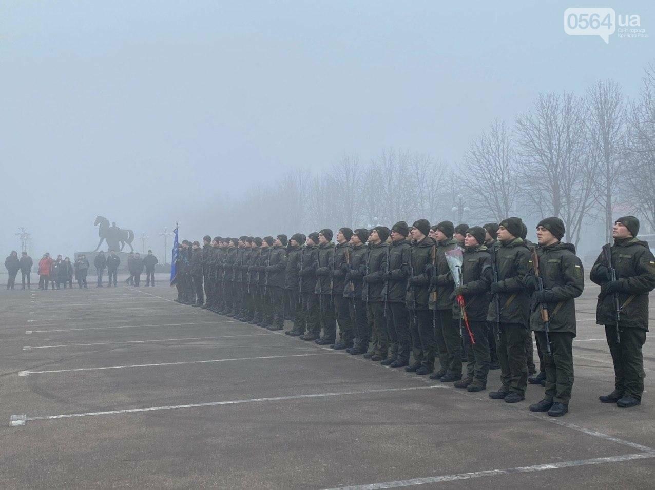 В Кривом Роге на верность украинскому народу присягнули 43 нацгвардейца, - ФОТО, ВИДЕО , фото-58