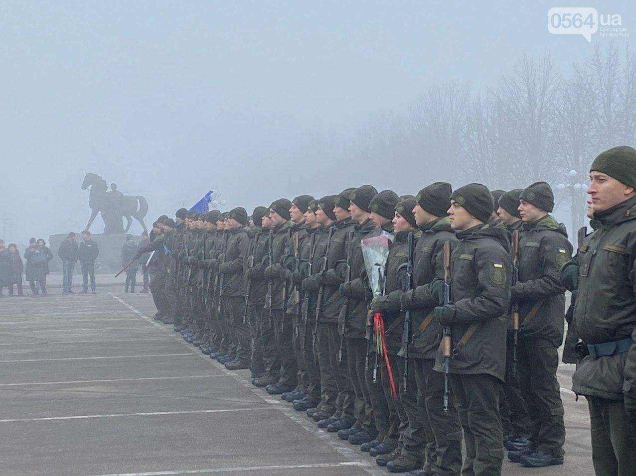 В Кривом Роге на верность украинскому народу присягнули 43 нацгвардейца, - ФОТО, ВИДЕО , фото-56