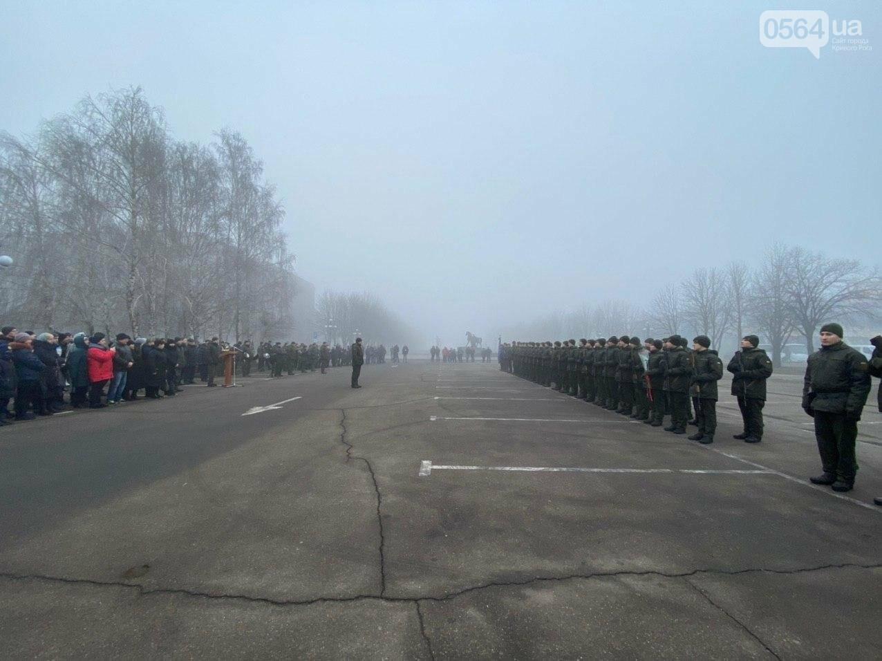 В Кривом Роге на верность украинскому народу присягнули 43 нацгвардейца, - ФОТО, ВИДЕО , фото-55