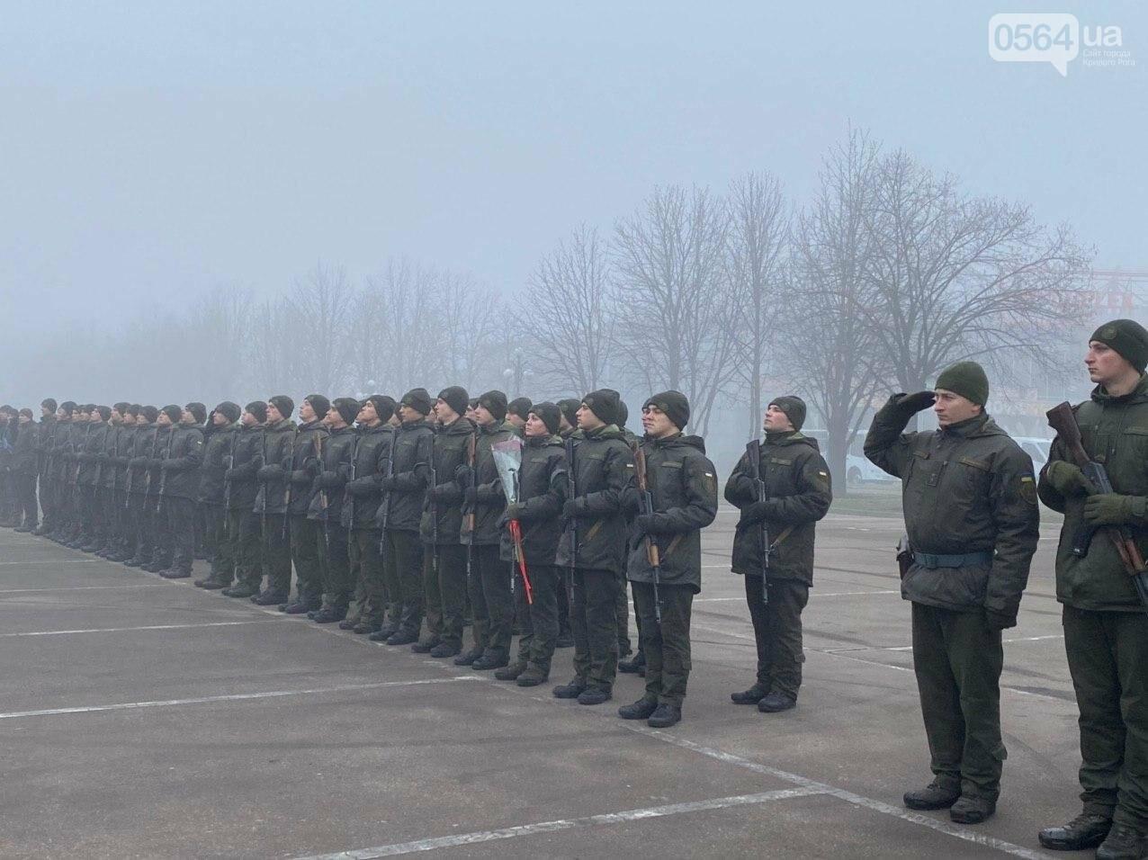 В Кривом Роге на верность украинскому народу присягнули 43 нацгвардейца, - ФОТО, ВИДЕО , фото-54