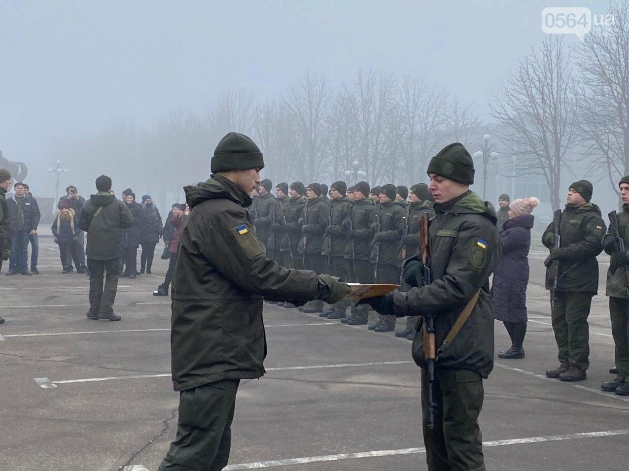 В Кривом Роге на верность украинскому народу присягнули 43 нацгвардейца, - ФОТО, ВИДЕО , фото-53